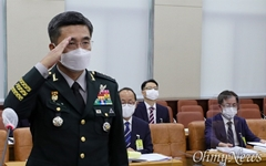 [오마이포토] 거수경례하는 서욱 국방부장관 후보자