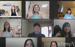 '코로나 시대에 국가의 역할은?' 학생들의 단호한 대답