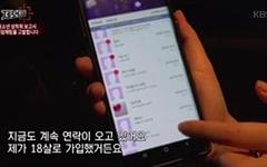'제보자들' 종영, 전혀 아쉽지 않다