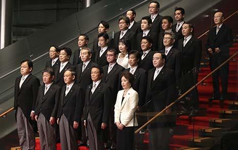 일본을 망가뜨린, 엘리트 가문들의 파벌 싸움