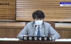화성시립예술단 난항... 화성시의회 조례안 '부결'