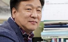 김남규 시인, 제27회 한성기문학상 선정