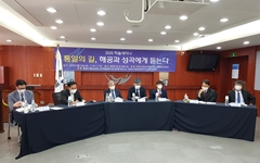 '제자리걸음' 남북관계, 해공 신익희·성곡 김성곤에서 답을 찾다