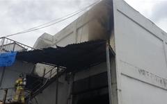 사천 선구동 소재 냉동창고 건물 화재