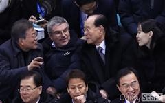토마스 바흐 IOC 위원장, 제15회 서울평화상 수상자 선정