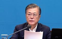 """문 대통령 """"충격적 사건, 북한은 책임있는 답변과 조치 취해야"""""""