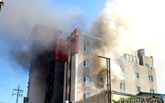 추석 연휴 첫날, 진주 평거동 소재 모텔 건물 화재