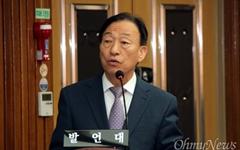 대전교육청 국정감사에서 다뤄질 주요 '이슈'는?