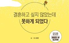 대한민국 '결않못' 여러분, 안녕하십니까?