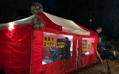 수원시 소각장 앞에 평범한 시민들이 모인 까닭