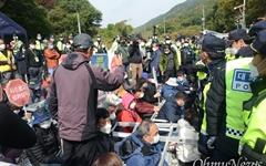 성주 사드 기지에 장비 반입하면서 주민과 충돌