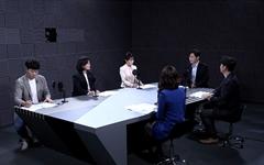KBS대전, '시사N 대세남' TV로 편성 '지역이슈' 다룬다