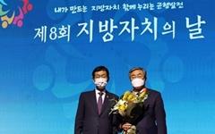 최상한 경상대 교수, 홍조근정훈장 받아