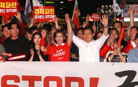 '문재인·조국 아웃'에 3천만원, 대북전단 단체에 수백만원