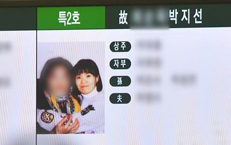 설리, 구하라, 박지선까지... 조선일보의 '한결같은' 사망 보도