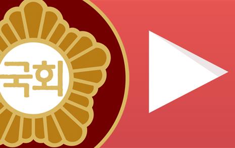의원들의 유튜브 투자, 실적은 '조회수 70'부터 '실버 버튼'까지