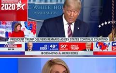 트럼프 생중계 끊은 미국 방송들, 한국 대선이라면?
