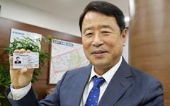일흔 넘어 드론 자격증 취득한 강남구의회 한용대 의장