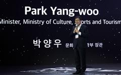 '한국 마이스 박람회', 코로나19 시대 혁신 방안 모색