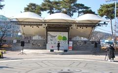 공주산성시장 문화공원에 핀 노래꽃, 이야기꽃, 웃음꽃