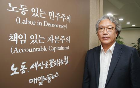 """'지령 7000호' 노동 언론의 꿈 """"가장 비싼 신문"""""""