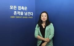 국내 1호 여성 프로파일러가 밝힌 '아동학대치사사건'의 내막