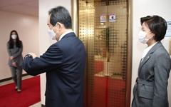문 대통령 만난 추미애 장관... '동반사퇴' 논의했나?