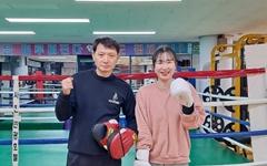 사천 복싱 꿈나무 2명, 국가대표 선발
