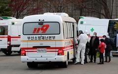대구경북 영남대 음대 관련 'n차 감염' 계속