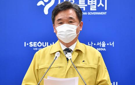 """서울시 비상조치 """"절체절명 위기, 21시 이후 멈춘다"""""""