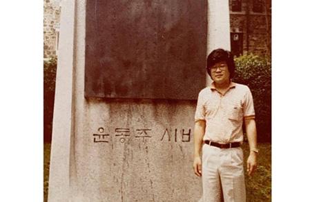 매질·고문... 조국서 '간첩' 몰린 한 재일동포의 사연