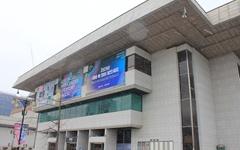 """이재강 평화부지사 """"경기도가 남북 경제협력에 적극 나서겠다"""""""