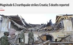 """크로아티아서 규모 6.4 강진... 사상자 속출 """"전쟁 방불"""""""