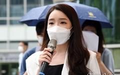 유지은 대전MBC 아나운서, 대전충남민언련 민주언론상 수상