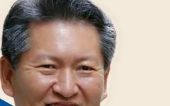 정청래, 방송통신대 로스쿨 설치 법안 발의