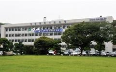 인천시교육청, 평화·공존 교육 위한 인천평화학교 설립 추진