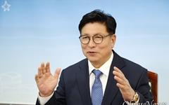 인천시교육청-인천시, '평화·공존 교육을 위한 인천평화학교' 설립 추진