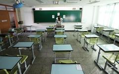 텅 빈 교실에서 치러진 이상한 졸업식