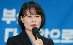 """김영춘 이어 박인영 출마선언 """"낡은 정치 끝내야"""""""