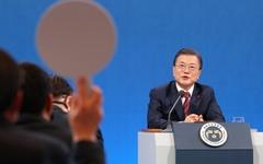 """민주당 """"소통 돋보여""""-국민의힘 """"박근혜와 차이없어"""""""