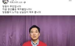 """""""배신"""" """"실수"""" 국민의힘 경선룰에 발끈한 후보들"""