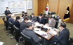 윤창근 성남시의장, 새해 첫 의장단 회의 개최