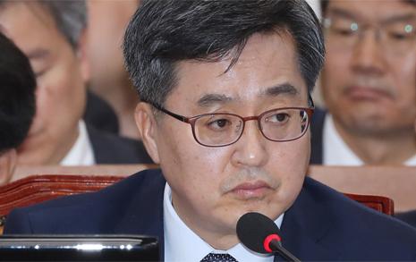 김동연, '일단' 서울시장 불출마... 향후 정치 가능성 시사?