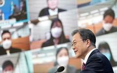 문 대통령, 27일 세계경제포럼 '한국 특별회의' 기조연설