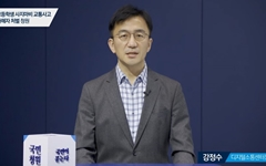 """'고교생 사지마비 교통사고' 청원에 청와대 """"안타까운 사고"""" 위로"""