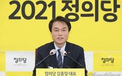 """'단일화 NO' 선언한 김종철 """"과감하게, 용감하게"""""""