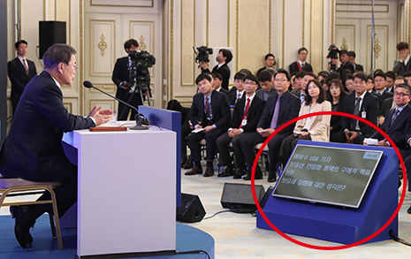 대통령 신년 기자회견 '조작사진' 퍼져... 윤서인도 올렸다 삭제