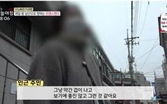 """""""MBC, 트랜스젠더에 대한 편견 조장... 사회적 책임 방기"""""""