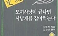 울산 현대차 공장서 1년... 서울서 만난 매력적인 사람