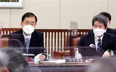 """정의용 """"바이든 행정부의 대북정책 검토, 빠른시일 내 끝날 것"""""""